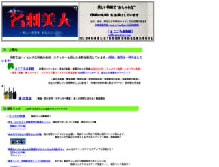 lincl.net screenshot
