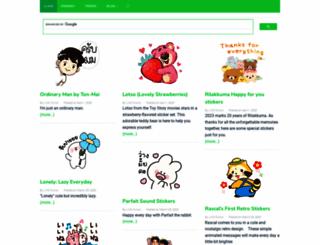 line-stickers.com screenshot