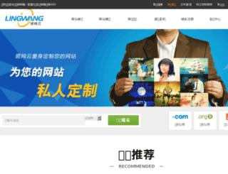 lingchuangkeji.com screenshot