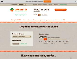 lingvister.ru screenshot