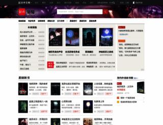 lingyi.qidian.com screenshot