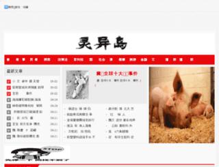 lingyidao.com screenshot