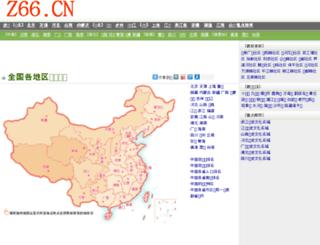 link.766.cc screenshot