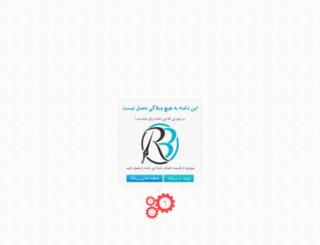 link.azcloob.ir screenshot
