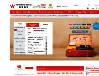 link.hongkongairlines.com screenshot