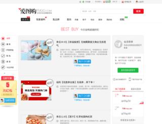 link.itugo.com screenshot