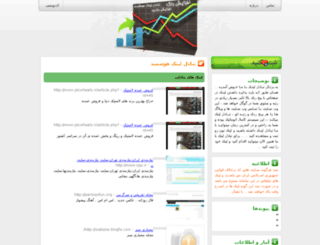 link.musicfars.ir screenshot
