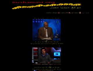 link.rapidleech.tv screenshot