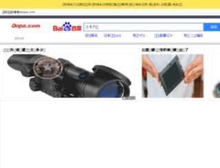 link.seoeye.cn screenshot