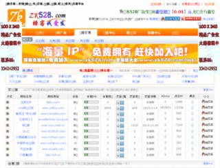 link.zk528.com screenshot