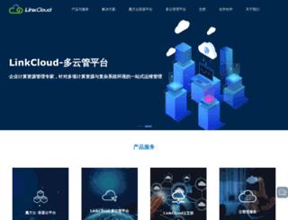 linkcloud.cn screenshot