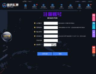 linkinparkforums.com screenshot