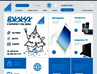linkintel.ru screenshot