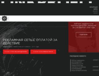 linkprofit.com screenshot