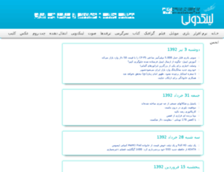 links.narsadownload.com screenshot