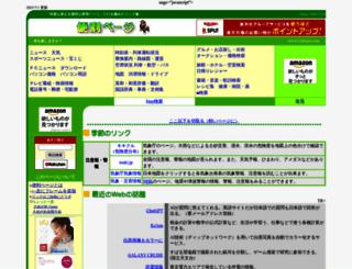 linksyu.com screenshot
