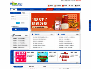 linktech.cn screenshot