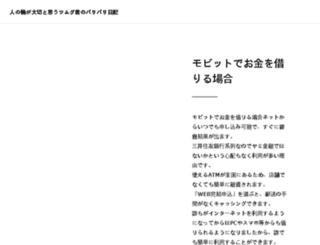 linkzone.biz screenshot