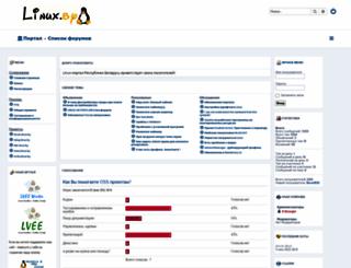 linux.by screenshot