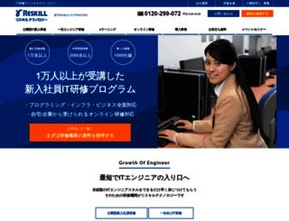 linuxacademy.ne.jp screenshot
