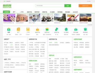 linxia.kuyiso.com screenshot