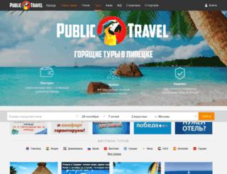 lipetsk-travel.ru screenshot
