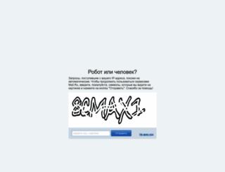 lipetsk.am.ru screenshot