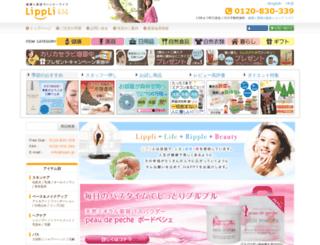 lippli.jp screenshot