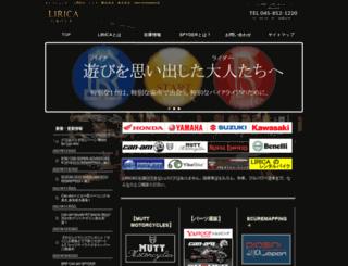 lirica.co.jp screenshot