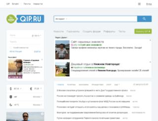lisetuk.land.ru screenshot