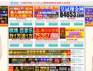 lishijia7.com screenshot