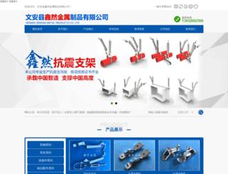 lishujun.cn screenshot
