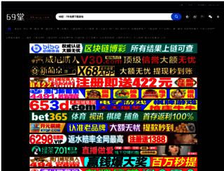 lishunming.com screenshot