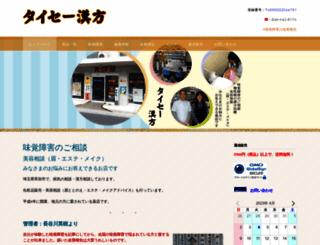 lissage.com screenshot