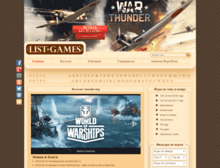 list-games.ru screenshot