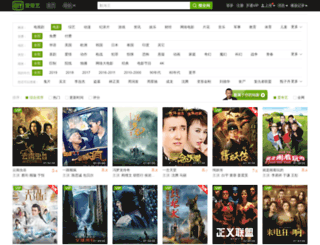 list.qiyi.com screenshot