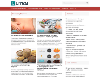 litem.ru screenshot