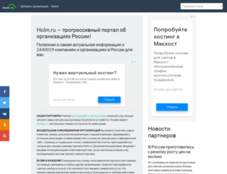 literatura.h16.ru screenshot