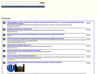 literature-edu.ru screenshot