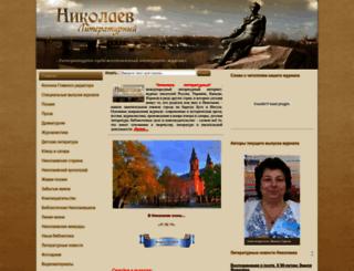 litnik.org screenshot