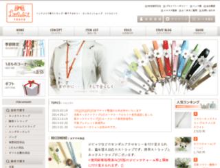 little-bit.co.jp screenshot