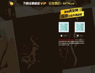 littlebrander.com screenshot