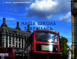 littleschool.ru screenshot