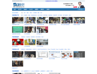 liujianqiang.com screenshot