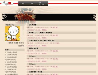 liulimin.blshe.com screenshot