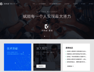 liulishuo.com screenshot