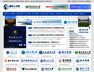 liuxuehr.com screenshot