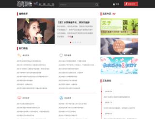 liuyanbaike.com screenshot