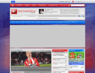 live-football.ru screenshot