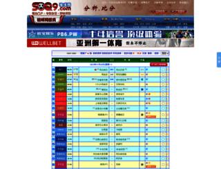 live.soq9.com screenshot